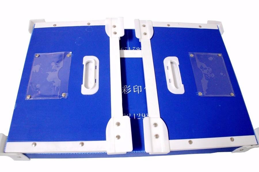 中空板环保防潮纸箱