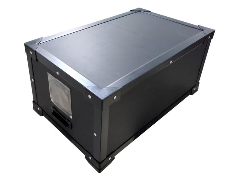 PP中空板防潮纸箱