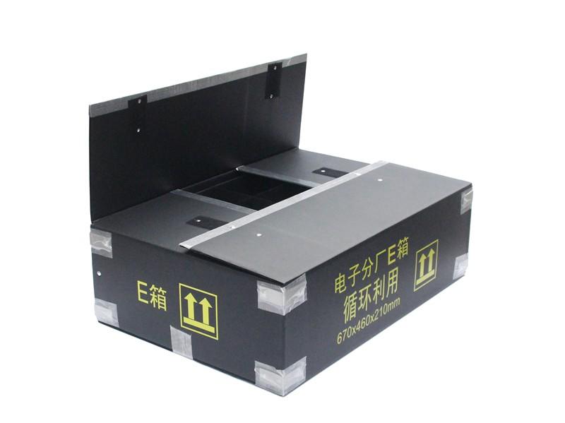 中空板塑料防水纸箱