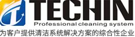 青岛泰辰环保科技公司
