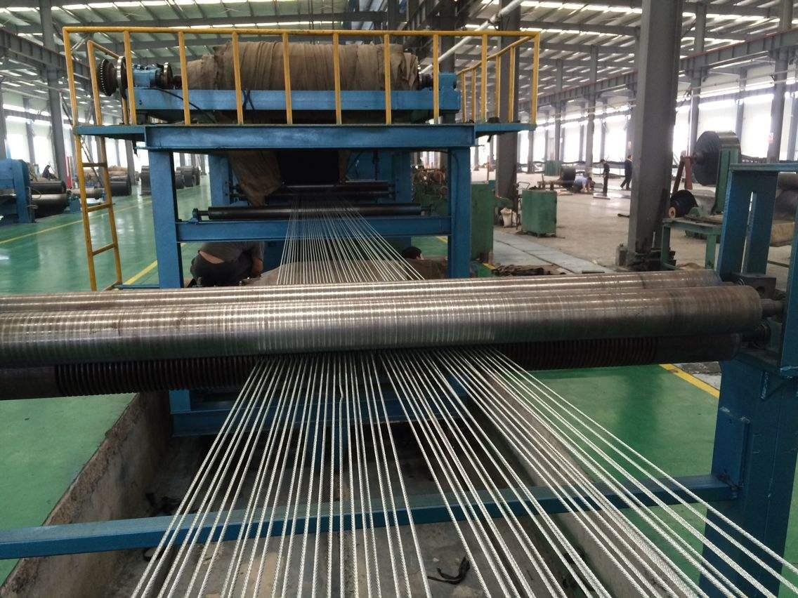 矿用钢丝绳芯输送带