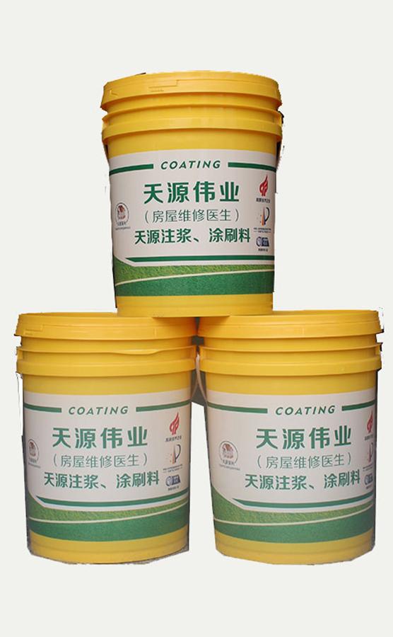 聚合物建筑防水乳液