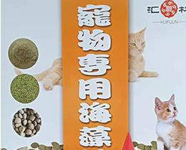 汇福林宠物专用海藻粉