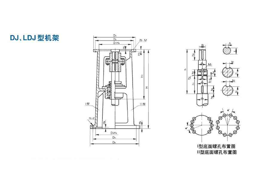 化工反应罐机架定制
