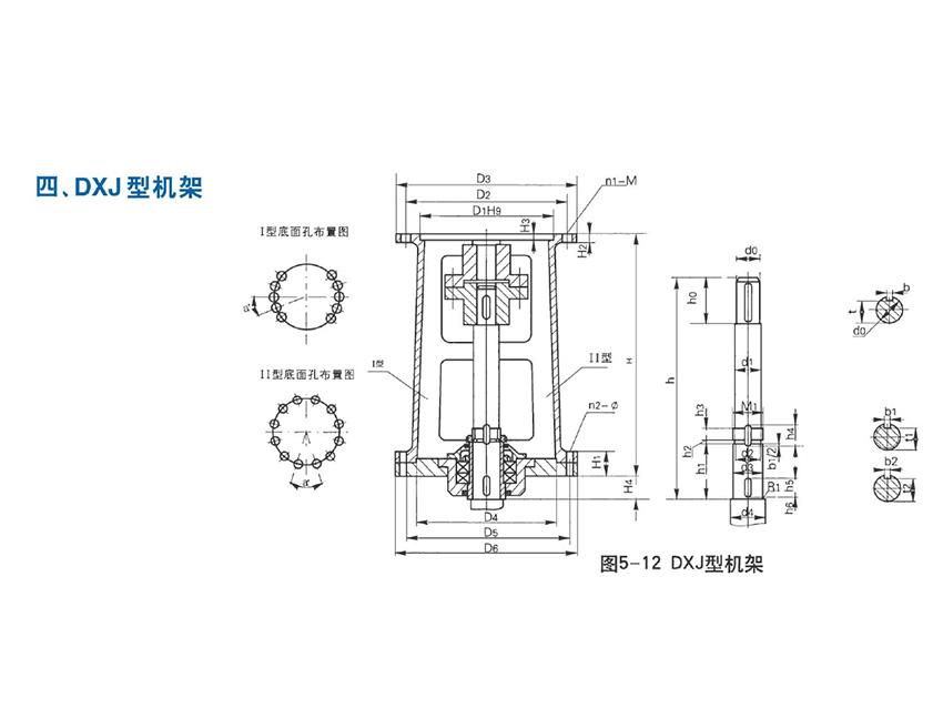 青岛化工反应罐机架