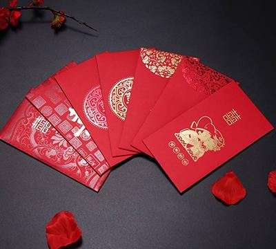 结婚红包定制