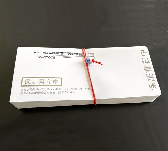 青岛包装印刷厂带你了解不一样的包装印刷材料