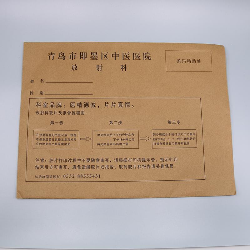 牛皮纸CT袋