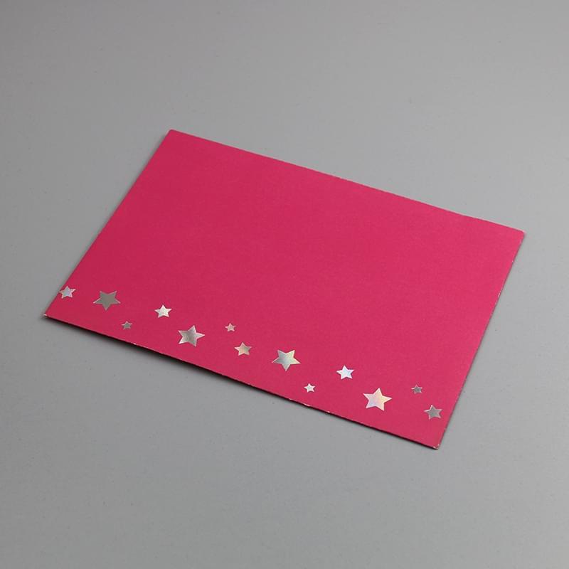彩色双胶纸信封-星星款