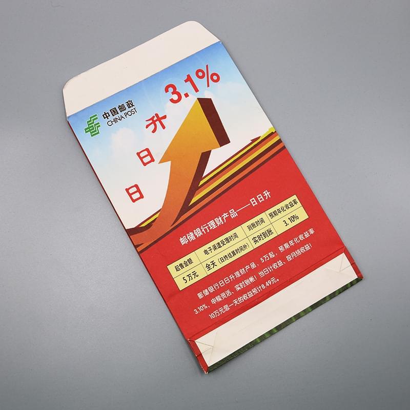 青岛信封定制厂家讲信封制作中的加工事项