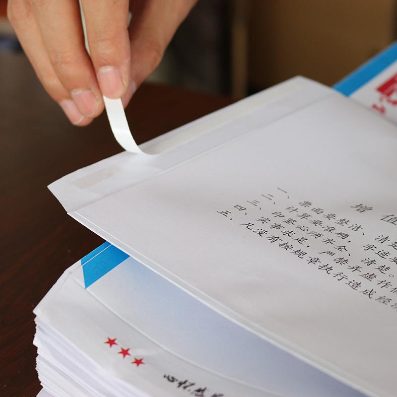 增值税发票信封1