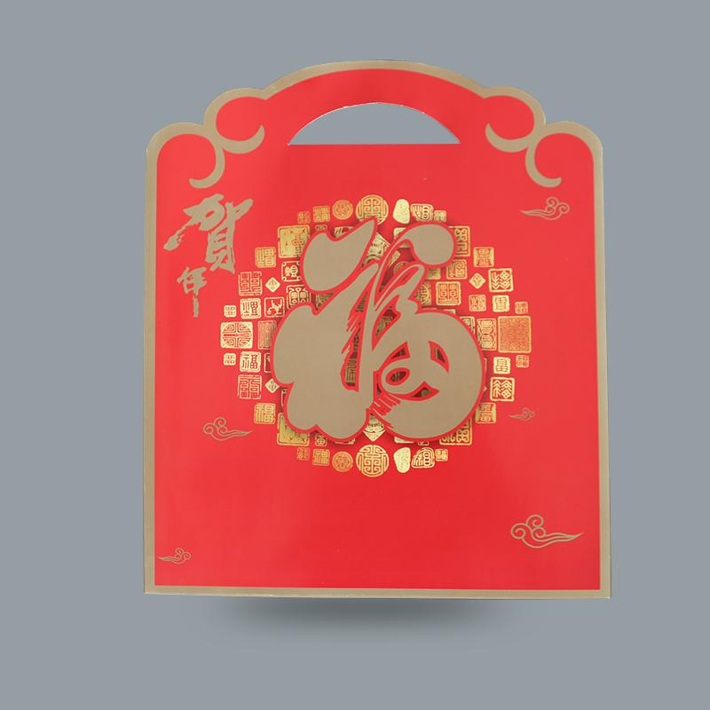 新春礼包袋7