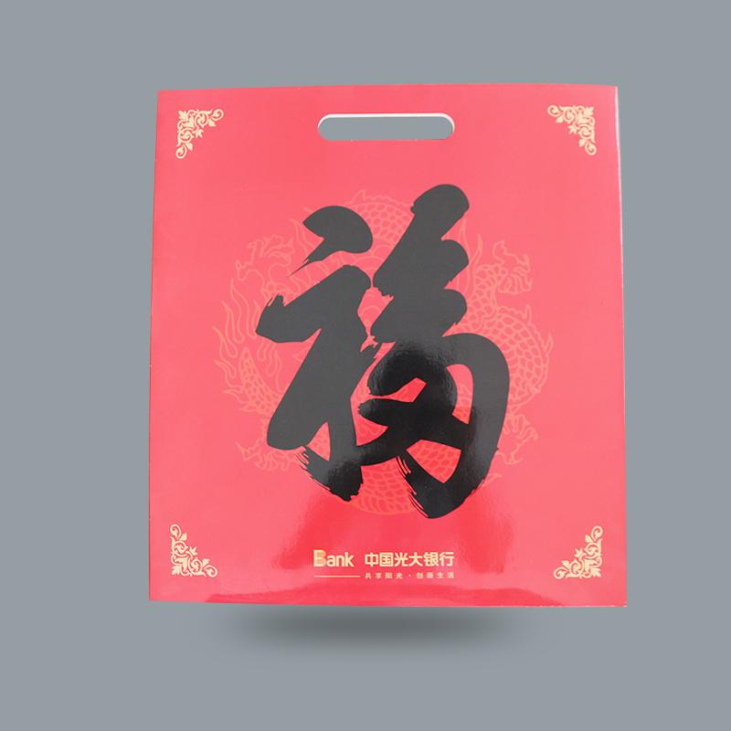 新春礼包袋8