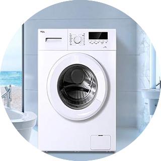 PP阻燃剂应用于家电