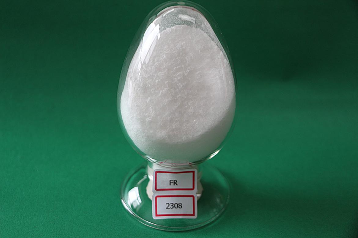 纳米有机硅阻燃剂FR2308