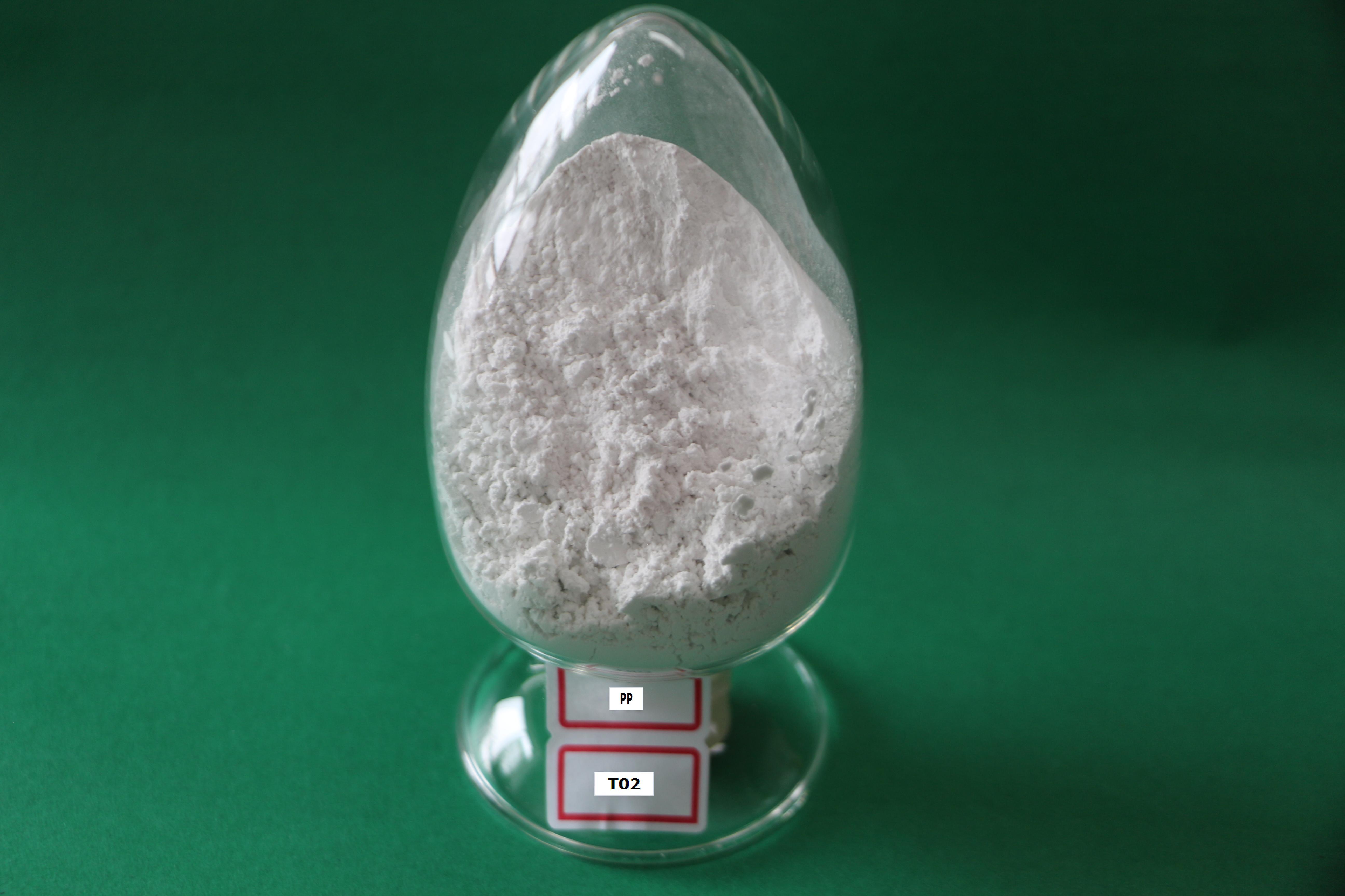 PP无卤阻燃剂T02