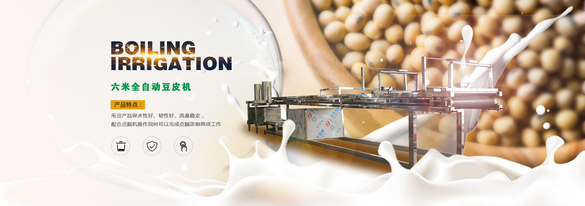 豆制品该如何保鲜呢?