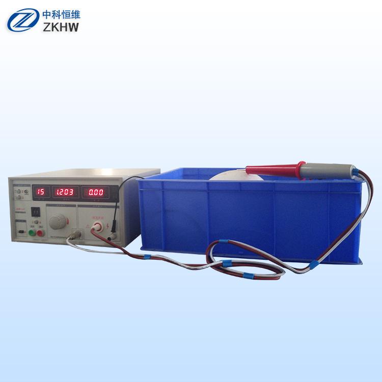 ZKHW-310消防头盔电绝缘性能测试仪