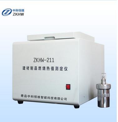ZKHW-211建材制品燃烧热值测试仪
