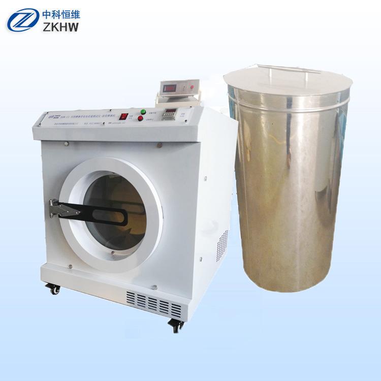 ZKHW-151 织物摩擦带电电荷量测试仪 (滚筒摩擦机+法拉第筒+静电电量表)