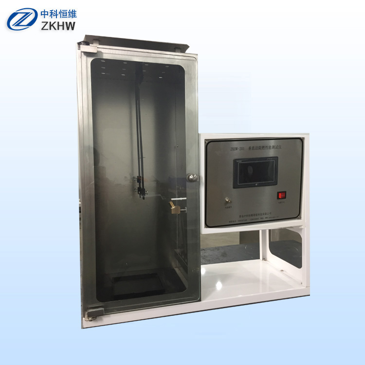 ZKHW-201垂直法阻燃性能测试仪1