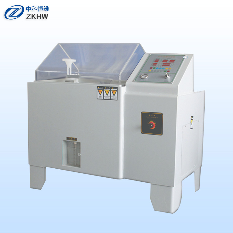 ZKHW-126盐雾试验箱