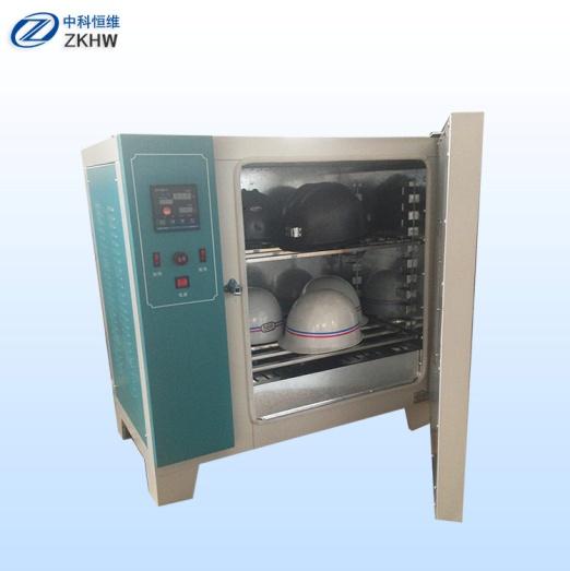 ZKHW-106安全帽高温预处理箱