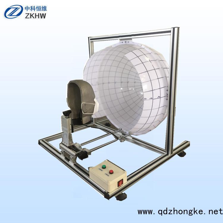 ZKHW-703口罩视野测试仪