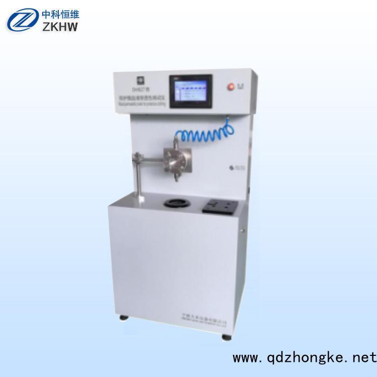 ZKHW-709防护服合成血液穿透测试仪
