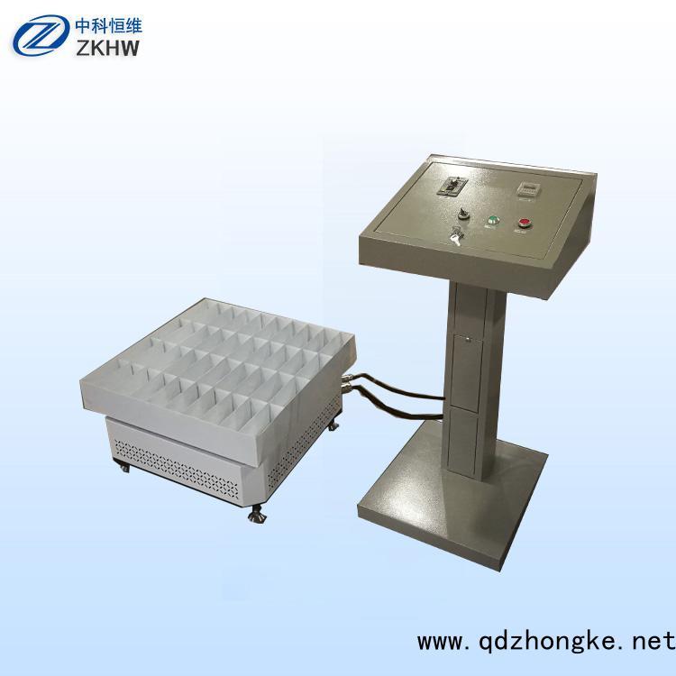 ZKHW-716口罩机械振动预处理箱 (过滤元器件振动)