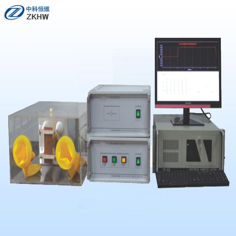 织物静电衰减性测试仪
