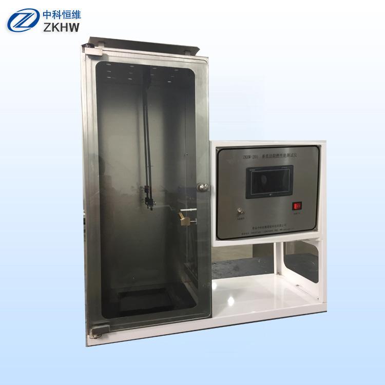 ZKHW-201垂直法阻燃性能测试仪1123