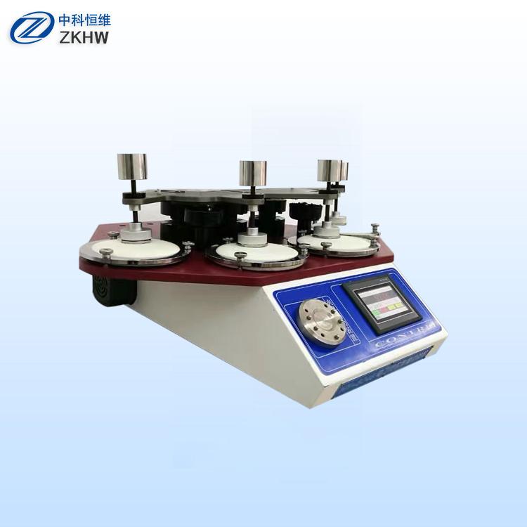 ZKHW-805手套耐磨测试仪