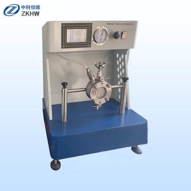 ZKHW-811手套防化学性能测试仪