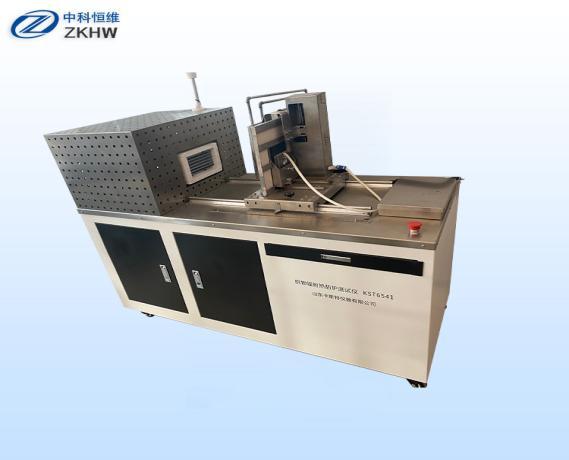 ZKHW-158B防护服热辐射性能测试仪