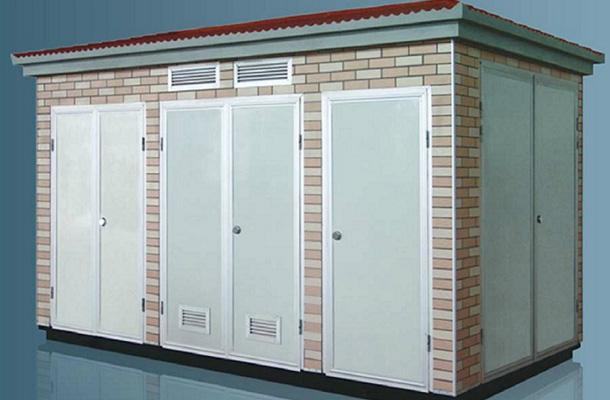 预装式箱式变电站,一个移动的电房