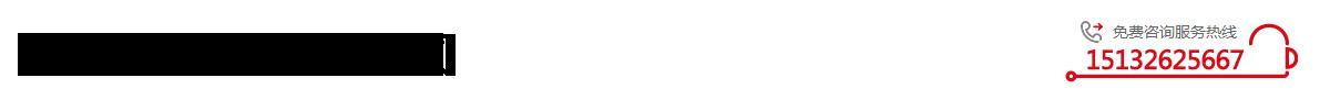 企飞建材_Logo