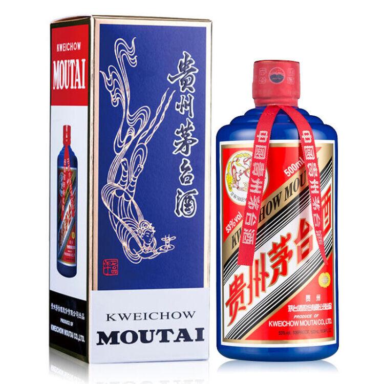回收蓝瓶53度酱香型茅台酒