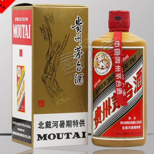 重庆专业回收茅台酒