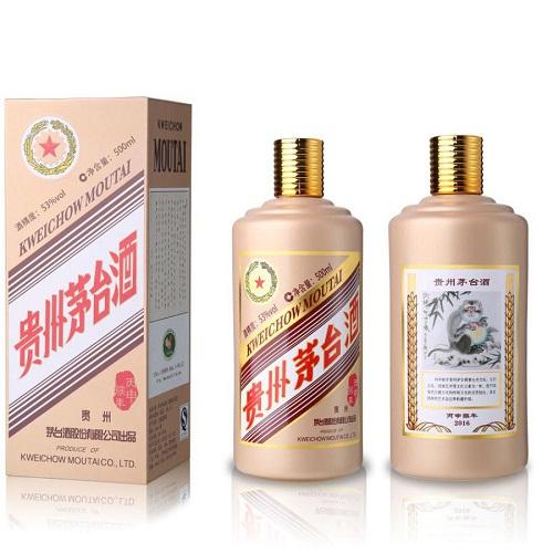 贵州茅台十二生肖茅台酒回收