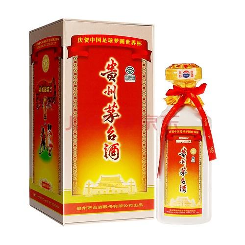 庆祝中国足球圆梦世界杯茅台酒回收