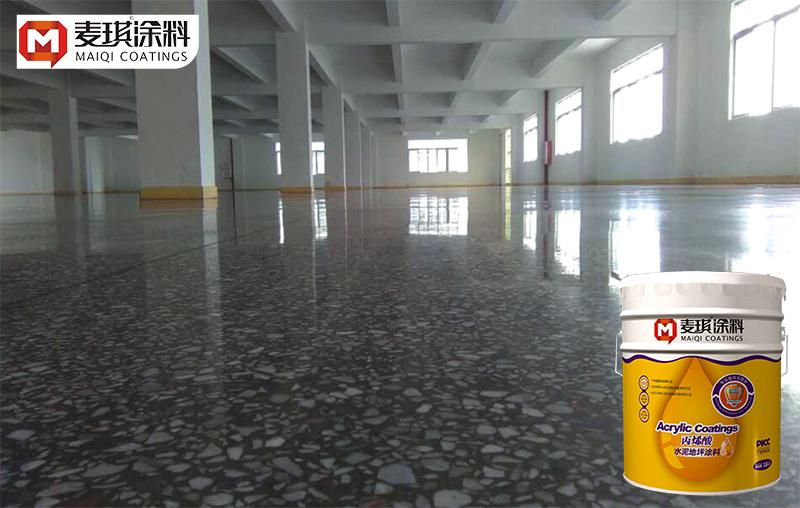 麥琪集團 混凝土密封固化劑涂裝體系