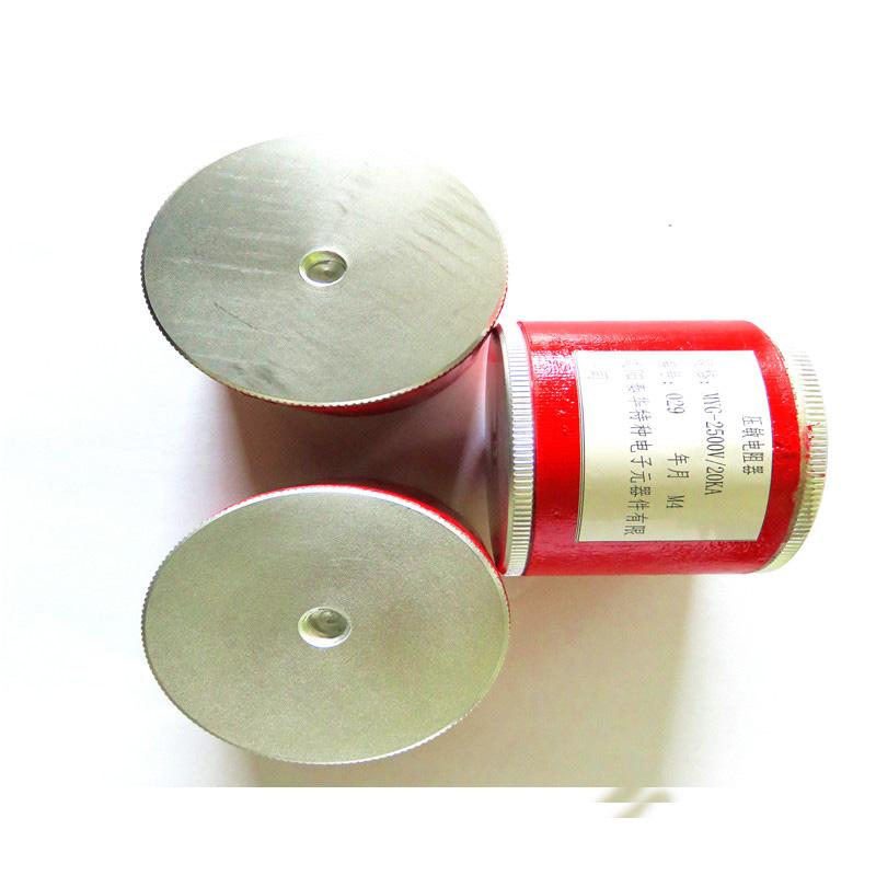 MYG11系列压敏电阻器