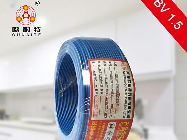 60227IEC01(BV)1.5家裝電線