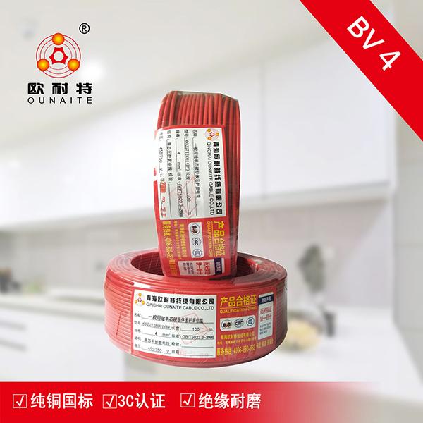 60227IEC01(BV)4銅線家裝電線