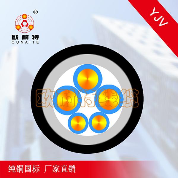 YJV 3Xn+nXn低压铜芯电线电缆