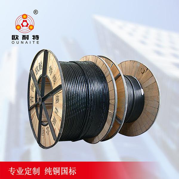 YJV4芯低压电线电缆