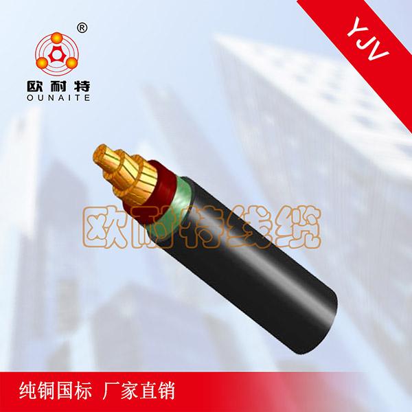 YJV单芯低压电线电缆