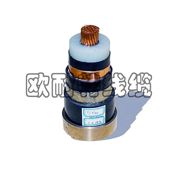 YJV62 高压电力电缆8.7`15KV