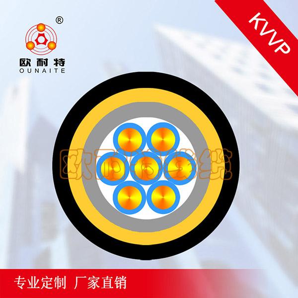 Z(A B C) KVVP 450/750V ?銅芯通訊信號控制電線電纜